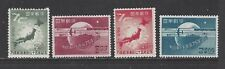 JAPAN  - 474 - 477 - MH - 1949 - 75TH ANNIVERSARY UPU