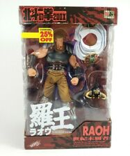 Kaiyodo Xebec Toys Fist of the North Star RAOH 200X Figure - Very Rare Toy