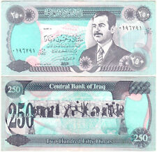 Iraq 250 Dinars P#85a1 (1995) Central Bank of Iraq VF