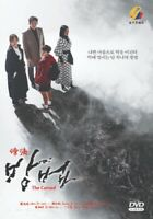 THE CURSED - COMPLETE KOREAN TV SERIES DVD ( 1-12 EPS)