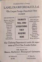 1914 JAPAN JAPANESE TOURIST ADVERT LANE CRAWFORD & Co LTD FOREIGN DEPARTMENT