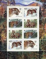 Russia 1993 MNH Tigers WWF 8v M/S Big Cats Wild Animals Stamps