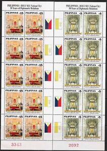 2001 Philippine - Vatican Dip Rltn San Agustin Church 2 X sheetlet/10  Mint NH