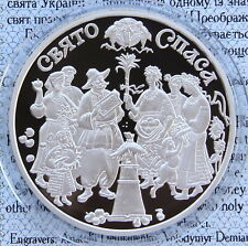 Ukraine 10 UAH 2010 PROOF 1 OZ Silver COA SPAS