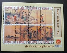 Gambia Japanese Painting The Four Accomplishments 2001 Japan Art (sheetlet) MNH