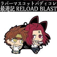Megahouse Rubber Mascot Buddy Colle Keychain Saiyuki Reload Blast Goku & Gojyo