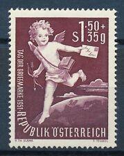 Ungeprüfte postfrische Briefmarken als Einzelmarke österreichische