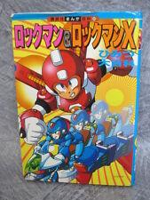 ROCKMAN & ROCKMAN X Himitsu Daihyakka Art Encyclopedia Book KO*