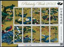 [G357488] Japan 2013 good Sheet very fine MNH