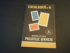 1960 Israel Stamps Catalog No. 6 Postal Ministry Philatelic Services in English