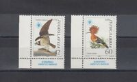TIMBRE STAMP  2 YOUGOSLAVIE Y&T#1978-79 OISEAU BIRD NEUF**/MNH-MINT 1985 ~A65