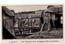 1905  --  RUSSIE   A SARATOV  VUE INTERIEURE DE LA SYNAGOGUE INCENDIEE     3L773