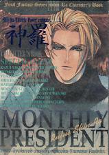 Final Fantasy 7 Vii Ff7 Ffvii Doujinshi Dojinshi Comic Tseng x Rufus Shinra Mont
