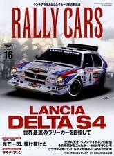 [BOOK] RALLY CARS 16 Lancia Delta S4 WRC ECV1 ECV2 Markku Alen Henri Toivonen