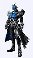 S.I.C. Masked Kamen Rider WIZARD WATER STYLE Action Figure BANDAI from Japan