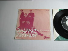 "The Beatles- Please Please Me/ Ask Me Why- 7"" Vinyl 1964 Odeon OR-1024 Japan"
