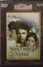 Ghar Ghar Ki Kahani, DVD, Bollywood Ent, Hindu Language, English Subtitles, New