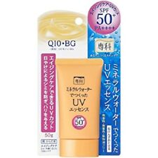 Shiseido Senka Mineral Water Q10 UV Essence Gel SPF50+PA++++50g Japan Sunscreen