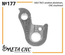 Derailleur hanger № 177, META CNC, analogue PILO D299