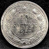 1923 RUSSIA SOVIET RSFSR SILVER 10 KOPEKS  GEM BU COIN~ BETTER DATE Y# 80.