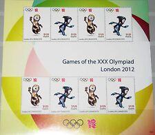 Guyane 2012 Olympics OLYMPIA JEUX OLYMPIQUES LONDRES Mascot maskotchen sport MNH