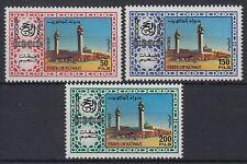 Kuwait 1989 ** Mi.1197/99 Moschee Mosque Masjid e Taneem Religion