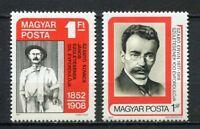 32010) HUNGARY 1977 MNH** Kovacs, Szabo 2v. Scott# 2504/05