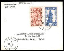 FEZZAN 1952 OCCUPATIONAL SEMI-POSTAL SET ON COVER #2NB1-2NB2 addressed to Elizab