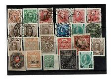 Konvolut 23 Briefmarken Russland 1889 Stempel Sammlung Lot
