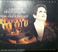 Protopsalti Alkistis - Odio Irodou Attikou Live Πρωτοψαλτη Αλκηστις Nuovo 2CD