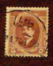 Vintage Used 5 D Stamp, Middle East, Northern Africa, Gd Cnd - Collectible Stamp