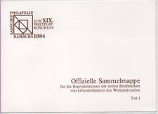 Salon der Philatelie zum XIX. Weltpostkongress Hamburg 1984 - Teil 1