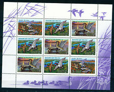 Russia Birds Ducks Souvenir Sheet 1992 MNH