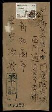 DR WHO KOREA COVER  f46331