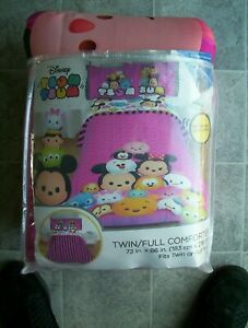 Disney Tsum Tsum Twin Full Comforter 72x86 reversible girls bedding new in pkg