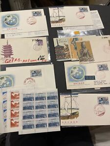 Japan Stamp FDC (x9) and Stamp Blocks