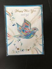 Brand New Papyrus Jewish Holiday Cards