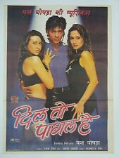 INDIAN VINTAGE OLD BOLLYWOOD MOVIE POSTER- DIL TO PAGAL HAI / SHAH RUKH KHAN