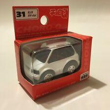 Takara Choro Q #31 Honda Odyssey (In Stock USA)