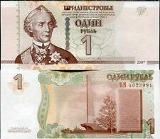 TRANSNISTRIA 1 RUBLE UNC NEW ONE BEAUTIFUL NOTE  # 411