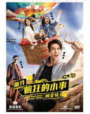 """William Chan """"I Love that Crazy Little Thing"""" 2016 Romance ALL Region HK DVD"""