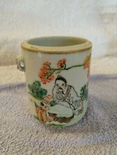 More details for a 19th century chinese  porcelain mug / pot. official guest. hand painted.