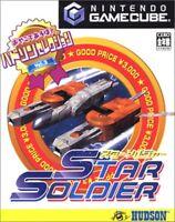 STAR SOLDIER Nintendo gamecube GC Import Japan