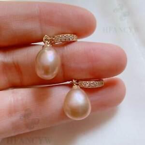 Pink Drops Baroque Pearl Earring 18k Ear Stud Fashion AAA Cultured Luxury