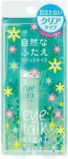 NEW KOJI DOUBLE EYELID EYE TALK GLUE Clear type Gel 7ml eyetalk From Japan f/s