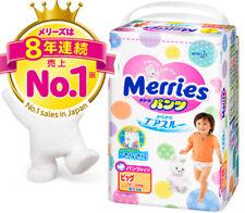 Merries KAO Japan / Baby Diapers Walker Pants / size XL(12-22kg, 26-48lbs) / 50P