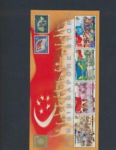 XC89244 Singapore national day XXL sheet MNH