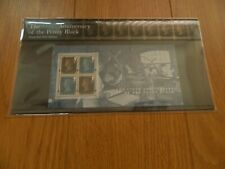 2015 THE 175th ANNIVERSARY OF THE PENNY BLACK  PRESENTATION PACK (No510)  M N H