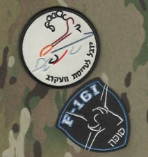 F-16 Fighting Falcon 2-PATCH Set: Isf Israel Air Force חיל האוויר הישראלי