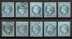 Classiques de France n° 29, lot de 10 timbres oblitérés TB